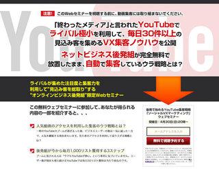 『VXマーケティングウェブセミナー』.jpg